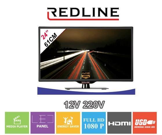 شاشة ريد لاين 24 بوصة ليد تلفزيون