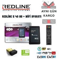 ريد لاين جي 40 اتش دي G40 HD